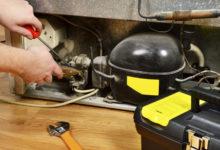 Refrigerator Repair Service Dhanmondi