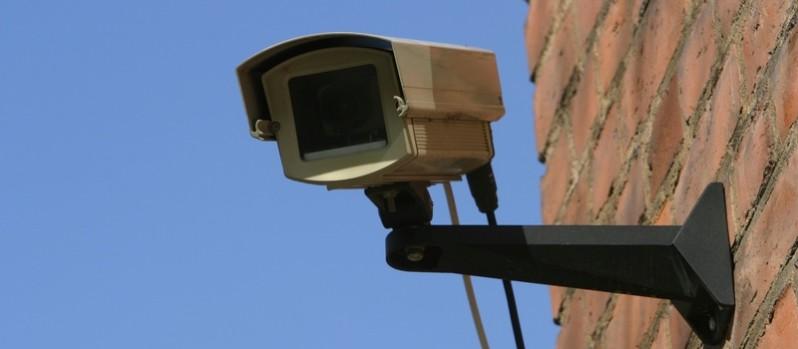 Security Camera Installation, CC TV Camera Installation Company in Dhaka,Bangladesh