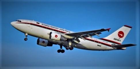 Dhaka to Chittagong air ticket Price