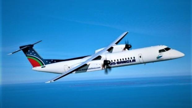 Dhaka to Jessore air Ticket Price