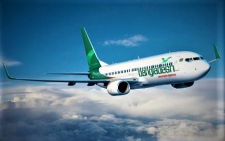 Dhaka to Saidpur Air Ticket Price Price