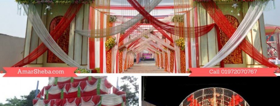 Gate Decoration Service for Event in Dhaka