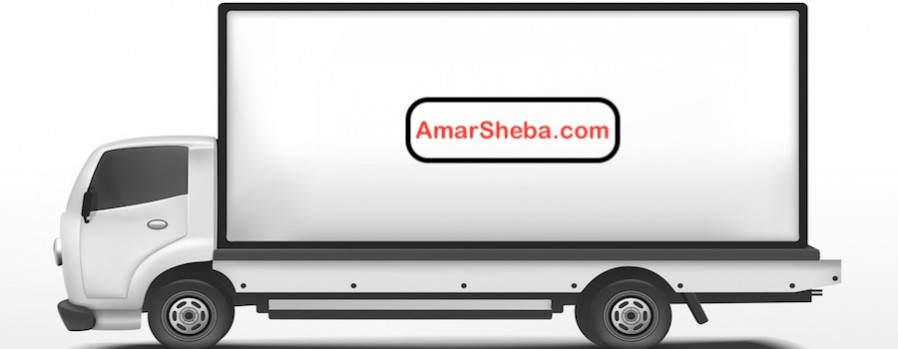 LED Display Truck Rental for Outdoor Advertising in Dhaka