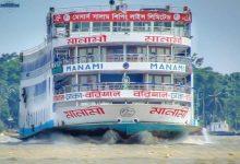 Dhaka-Barishal-Dhaka Launch Cabin Booking